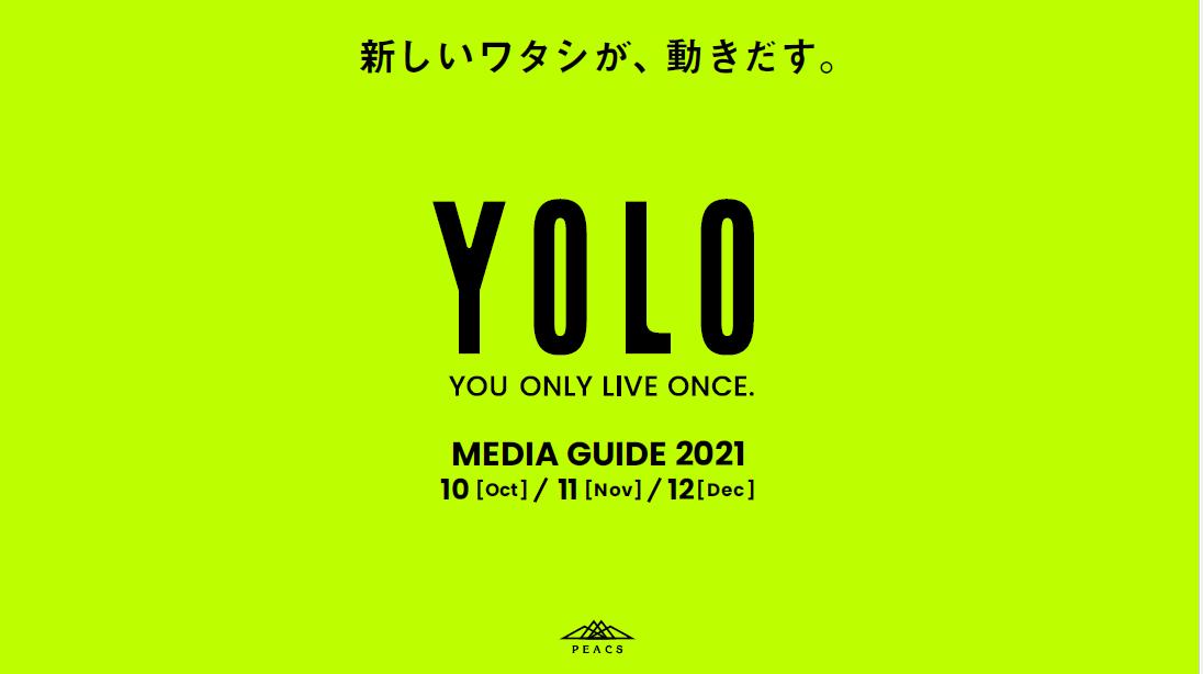 yolo_mediaguide